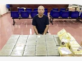 Công an Hải Phòng phá đường dây buôn bán ma túy từ biên giới Việt - Lào